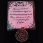 fourth-pentacle-of-mercury-amulet-jpg